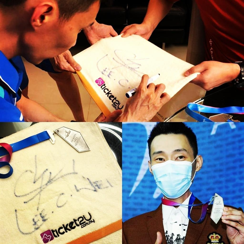 Limite 5 Ticket2U Towels Signed by Datuk Wira Lee Chong Wei