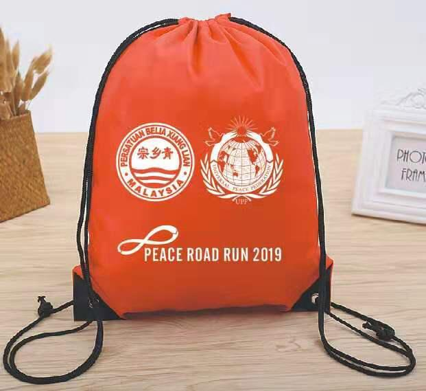 PEACE ROAD Johor 2019