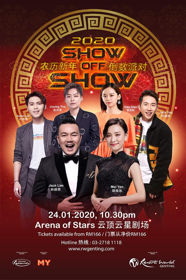 2020 CHINESE NEW YEAR EVE SHOW OFF SHOW