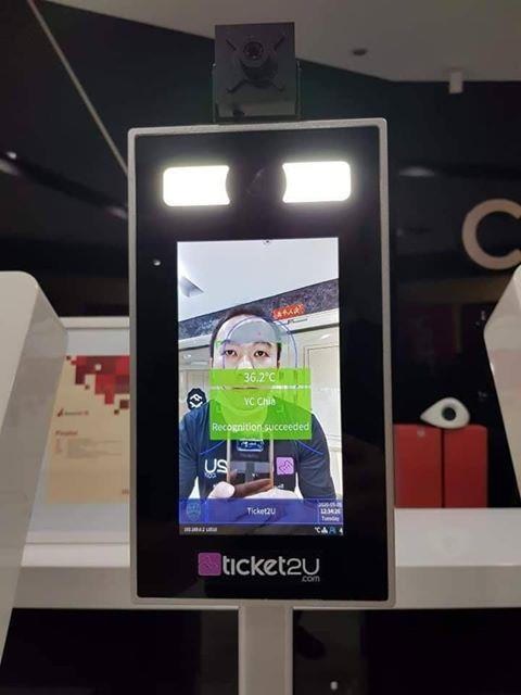 Ticket2U Thermal Facial Recognition (Payment)