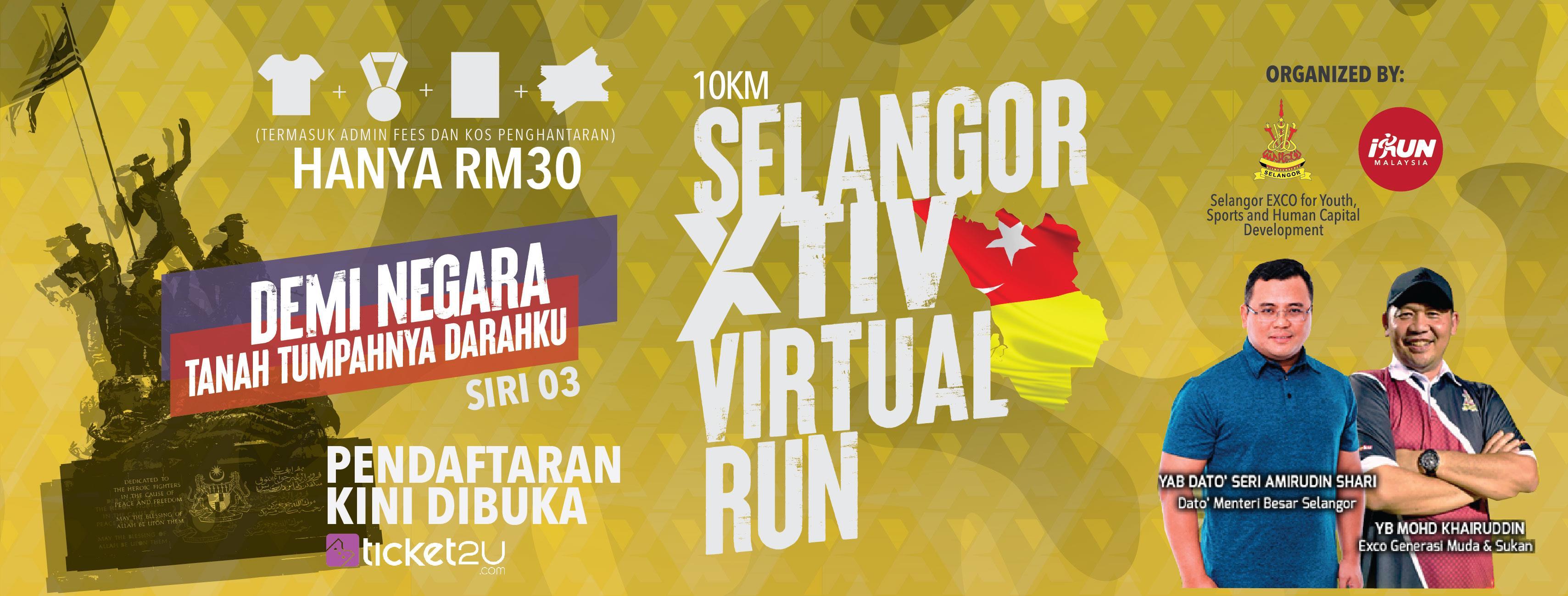 Selangor XTIV Virtual Run Merdeka Edition (iRUN Virtual)