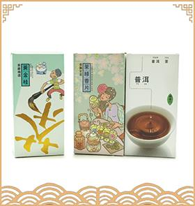 Purple Cane Premium Tea Buy 1 Get 2 Free @RM50
