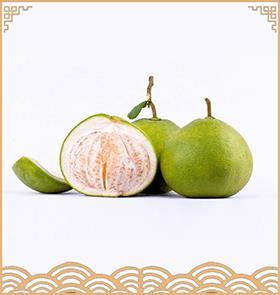 Fresh Fruit Tambun Pomelo (Limau Bali) Ipoh 怡保新鲜打扪柚子