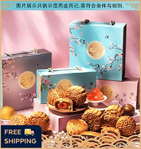 【 4 Pcs 】 Traditional Moon Cakes - Yolk Lover