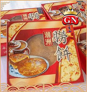 潮州大朥饼