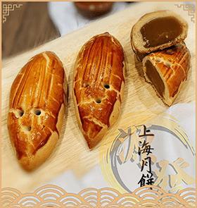 老鼠月餅(蓮蓉)