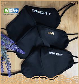WICA+ Protection Personalised Washable Mask *专属客制高端* 布口罩