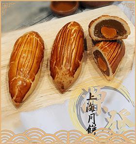 老鼠月餅(蓮蓉)(单黄)