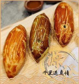 老鼠月餅(三色)