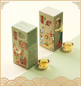 Purple Cane Special Selected Zi Zhu Lan + Special Selected Mi Lan Xiang