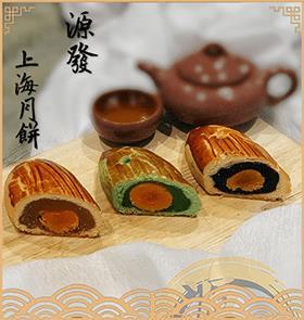 老鼠月餅(三色)(单黄)