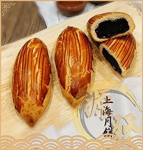 老鼠月餅(豆沙)