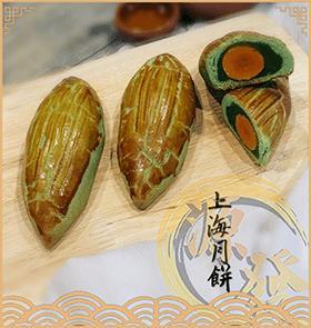 老鼠月餅(翡翠)(单黄)