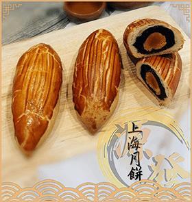 老鼠月餅(豆沙)(单黄)