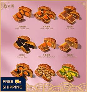 【 4 Pcs 】 Traditional Moon Cakes Mix & Match 180g
